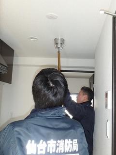 �E室内の煙センサー確認.jpg