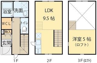 カーサ高松間取図A.jpg