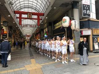 2020.1.14大崎八幡宮どんと祭_200115_0086.jpg