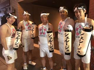 2020.1.14大崎八幡宮どんと祭_200115_0181.jpg