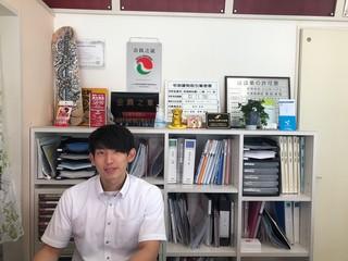 畠山初契約.jpg