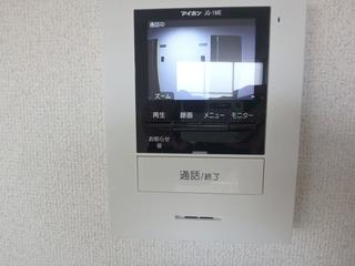 P3050127.JPG