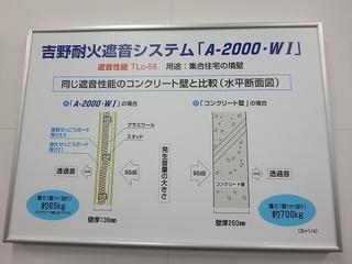 P4050043.jpg